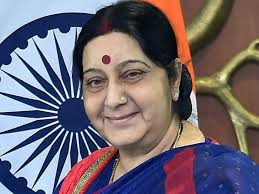 Sushma Swaraj Ji