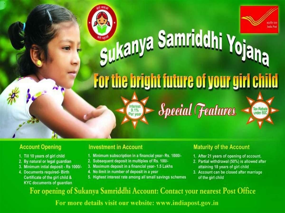 Sukanya Samriddhi Yojana in Hindi
